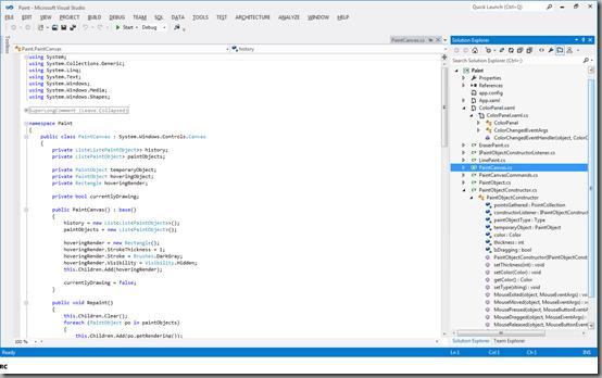 скачать Visual Studio 2012 торрент - фото 3