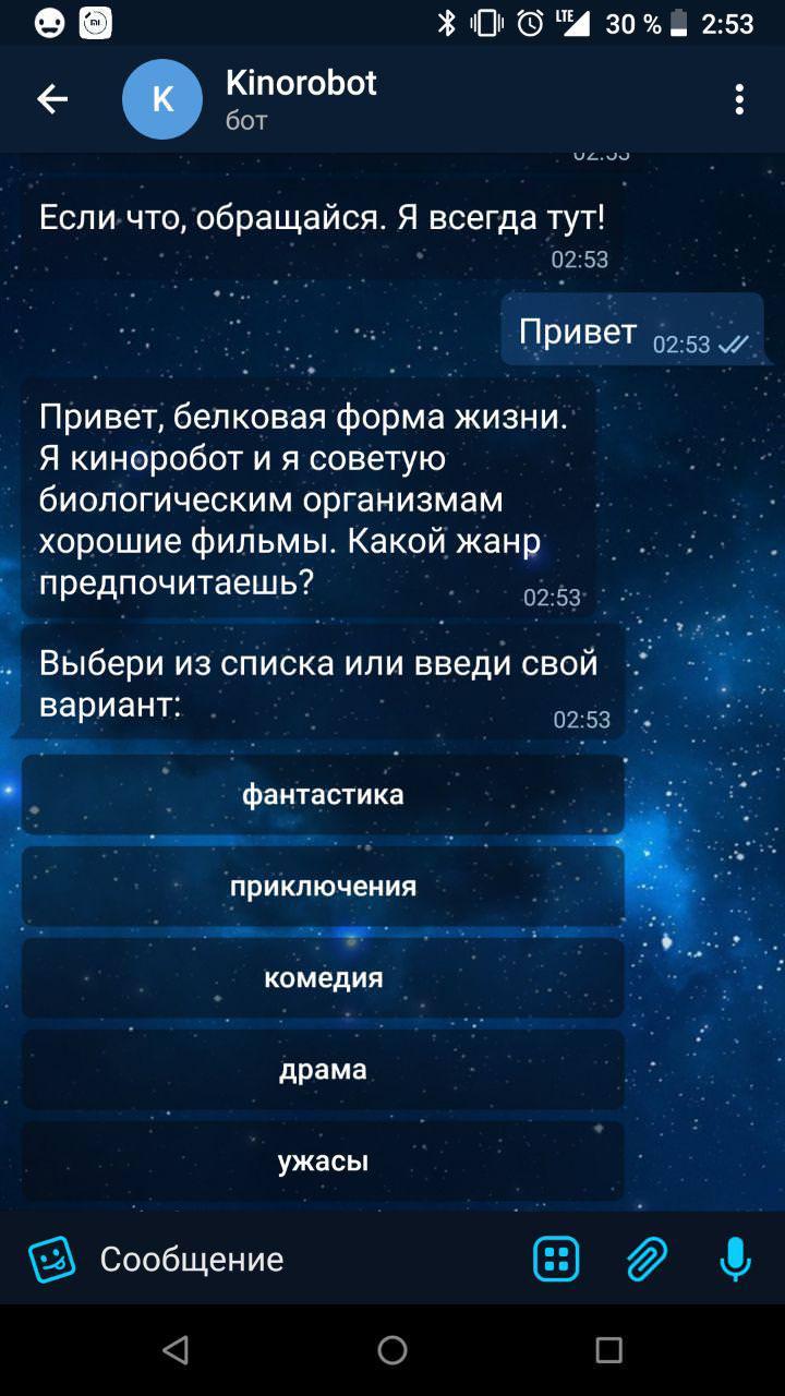 Скриншот встроенной клавиатуры