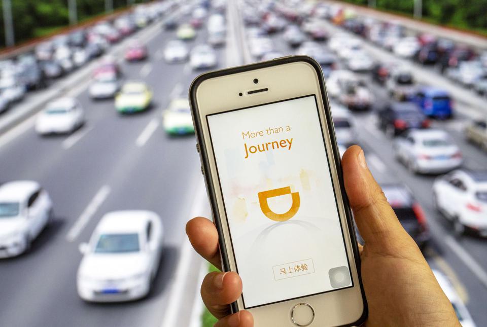 [Перевод] Didi Chuxing вытеснили Uber с китайского рынка
