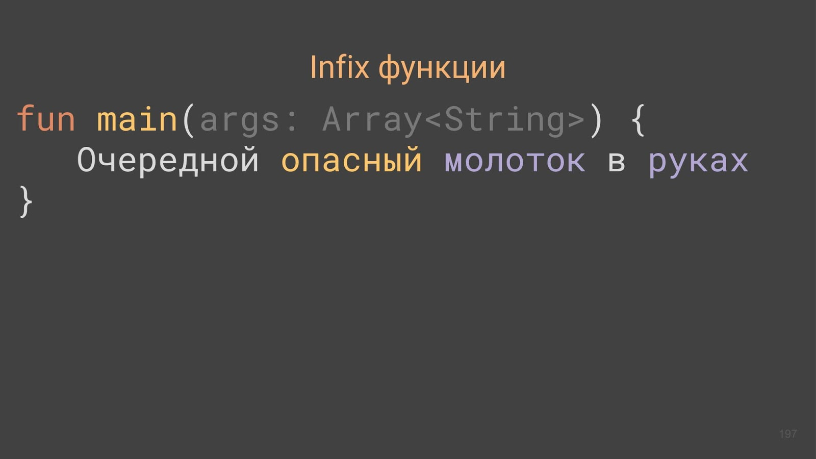 a041e86102be21acf2c3170cf941d064.jpg