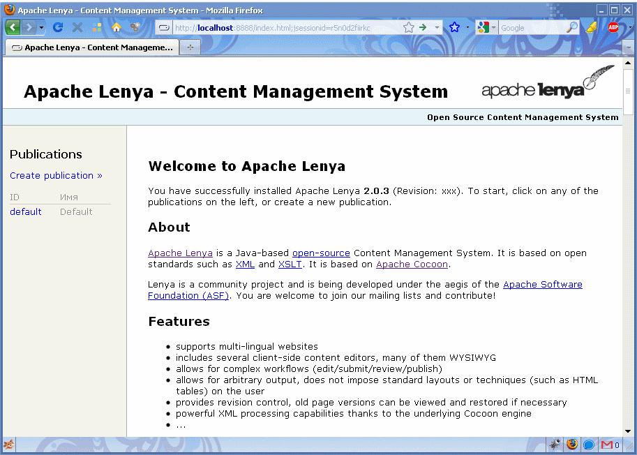 Lenya Homepage