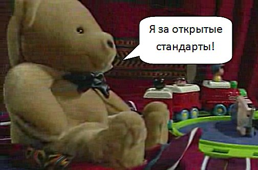 Медведю плохо