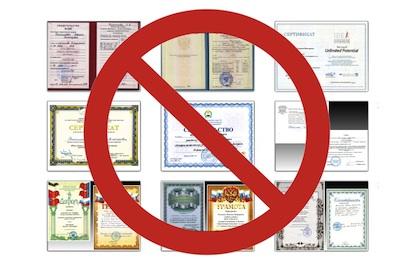 Чем онлайн-профайл слушателя учебного центра лучше сертификата?
