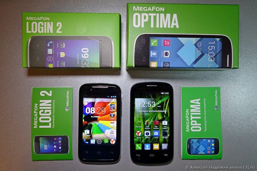 Два новых смартфона МегаФон — Login 2 и Optima
