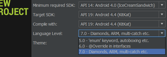 Android йде в бік Java 7