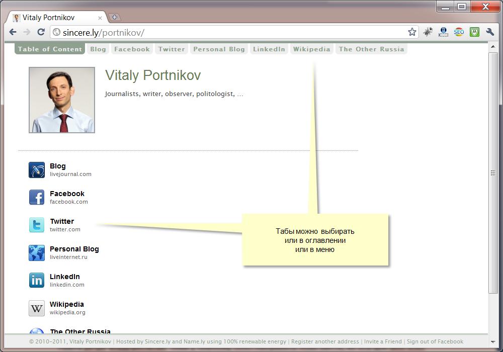 Vitaly Portnikov