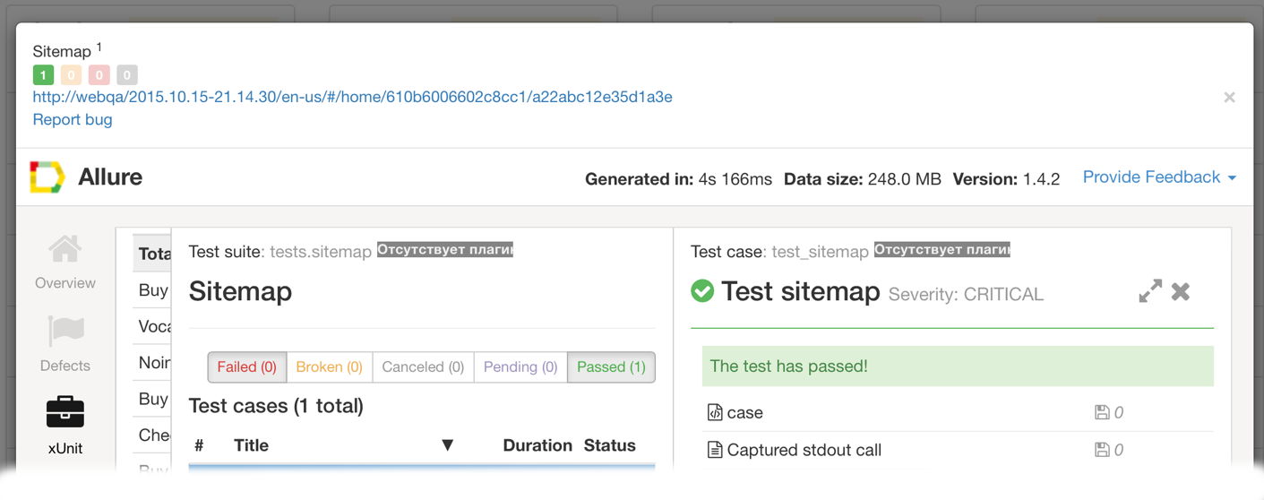 Test automation of the website: Pytest, Allure, Selenium + several confidential ingredients