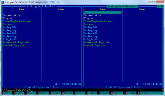Рисунок 1 - Far Manager 2 на Windows (натисніть на картинку для збільшення)