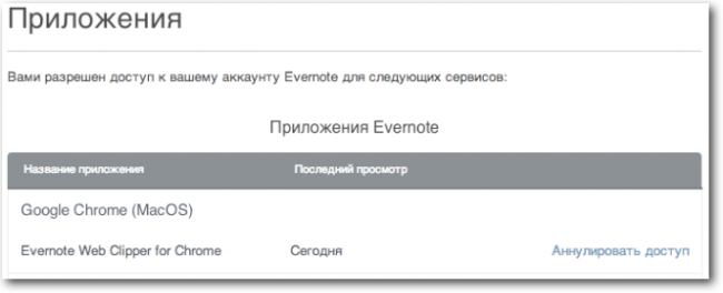 Screenshot_5_30_13_7_06_PM