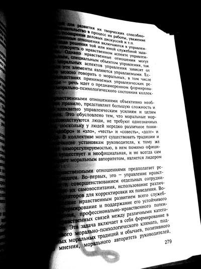 ЧМАФ - радужный текст, цветной текст, рамочки для 20