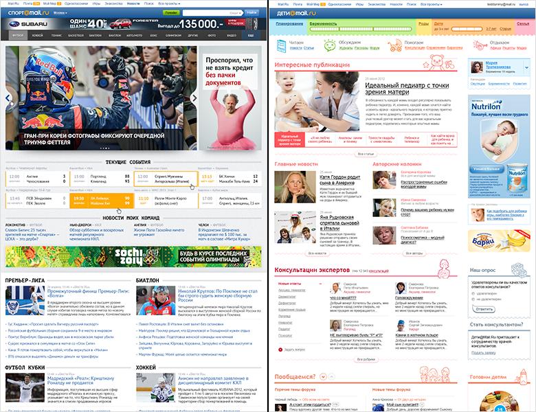 Спорт и Дети Mail.Ru