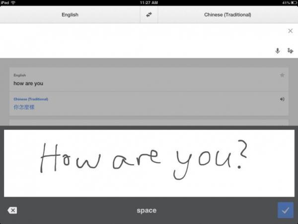Google Translate 2.0 для iOS: теперь переводит и написанное вручную