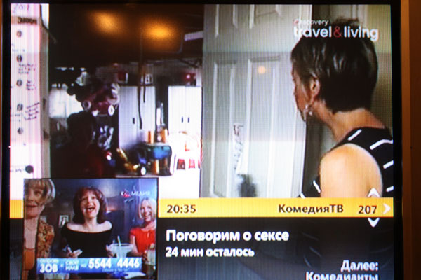 порно каналы для телевизора lg smart tv