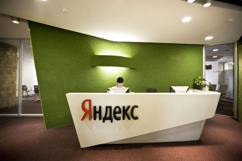 Путь к монополии:  «Яндекс» пытается объединить в себе интернет