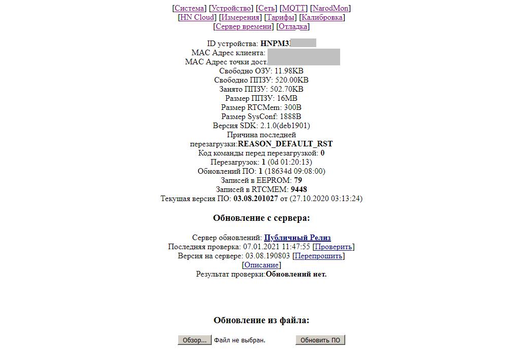 a94bf897b6243e253699cd450aab2959.png