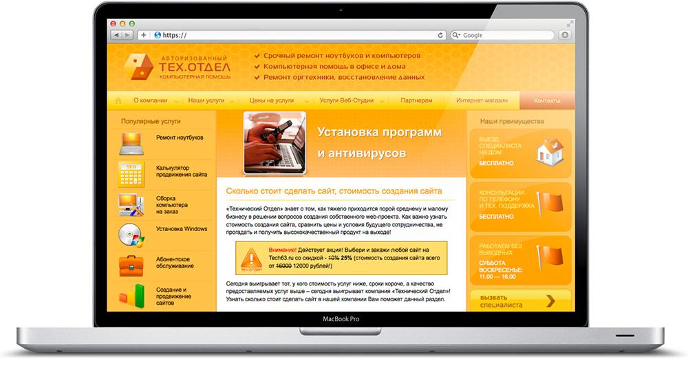 Reg ru конструктор сайтов можно ли заработать