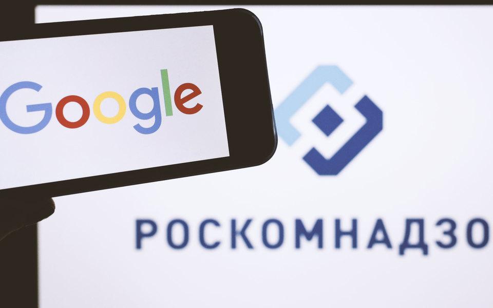 Google согласился удалять из поиска запрещенные в РФ сайты
