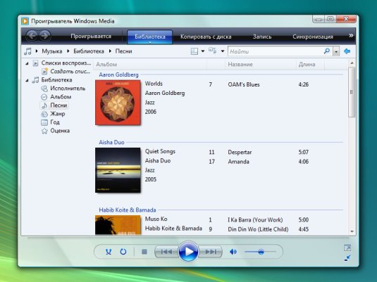 Windows Vista Media Player