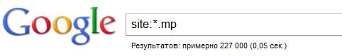 google.com site:*.mp