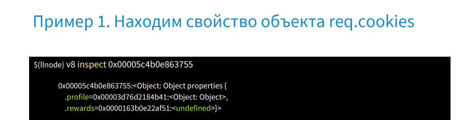 ab49b3f1ed649936cc16868f8d3d956f.png