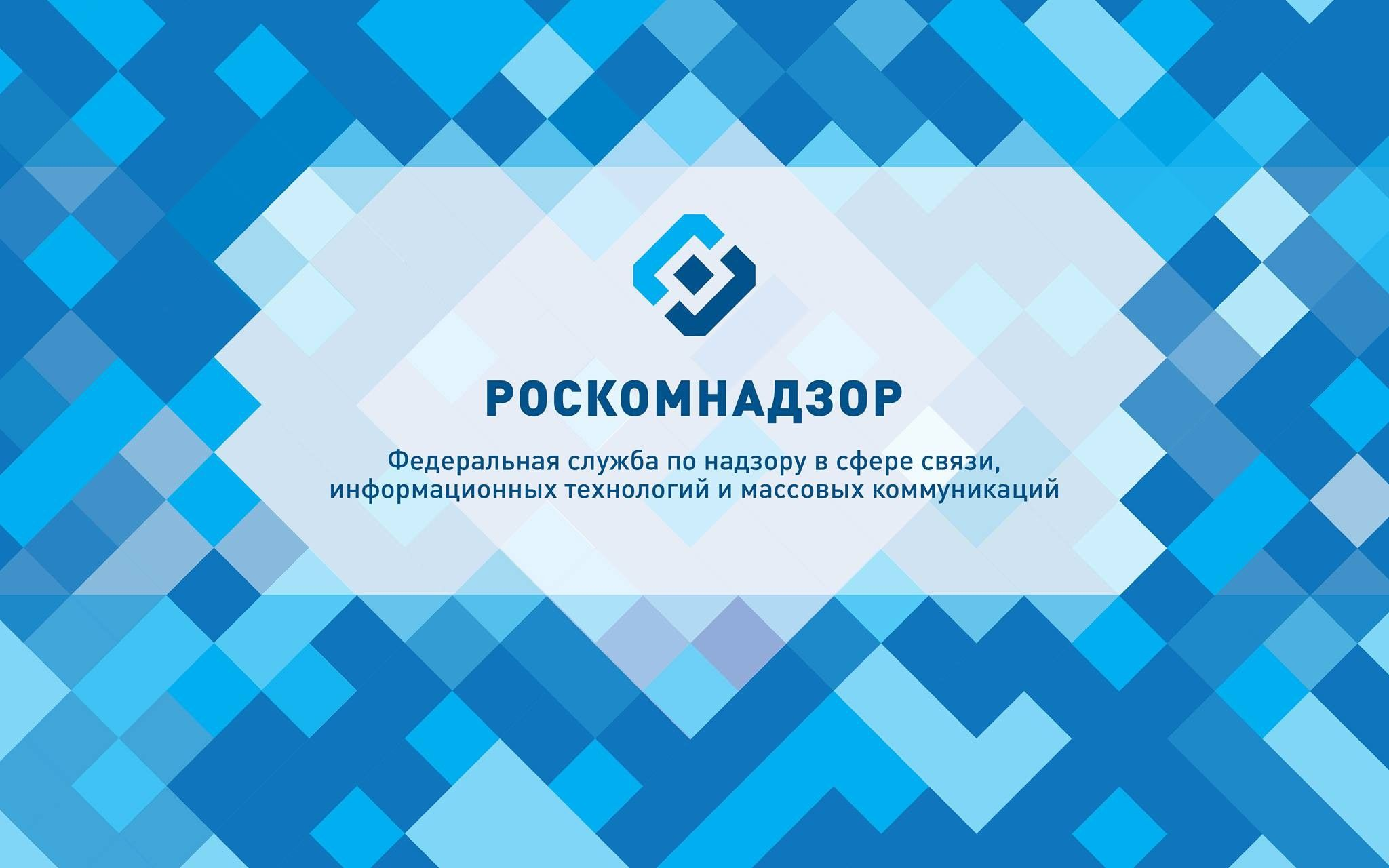 http://pd.rkn.gov.ru/multimedia/video114.htm