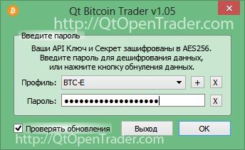 Торговля на бирже через mac