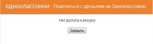 При отсутствии доступа, убедитесь. что ссылкап, ведущая на сайт, без ошибок