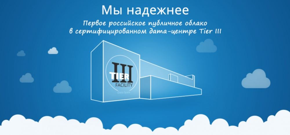 Сертификация облака оценка и сертификация квалификаций выпу