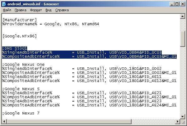 USB VID 04E8&PID 6860&REV 0400 WINDOWS 10 DRIVERS DOWNLOAD
