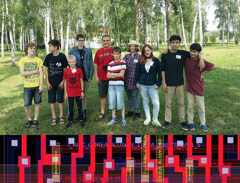 Что делают в офисе инженеры в Apple и Intel: профориентационный онлайн-курс современной микроэлектроники для школьников