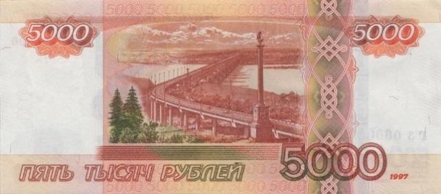 ФРИИ: на своих персональных данных россияне могут зарабатывать до 5000 рублей в месяц