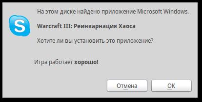 =screen