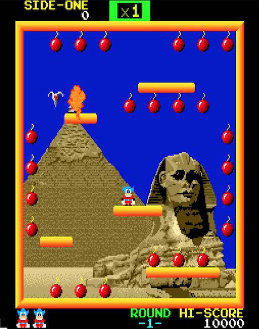 Bomb Jack Screenshot