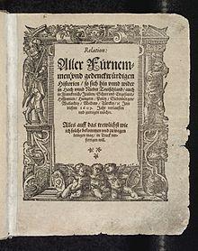 Первая европейская газета
