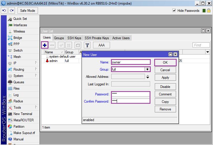 Mikrotik Routeros руководство пользователя - фото 3