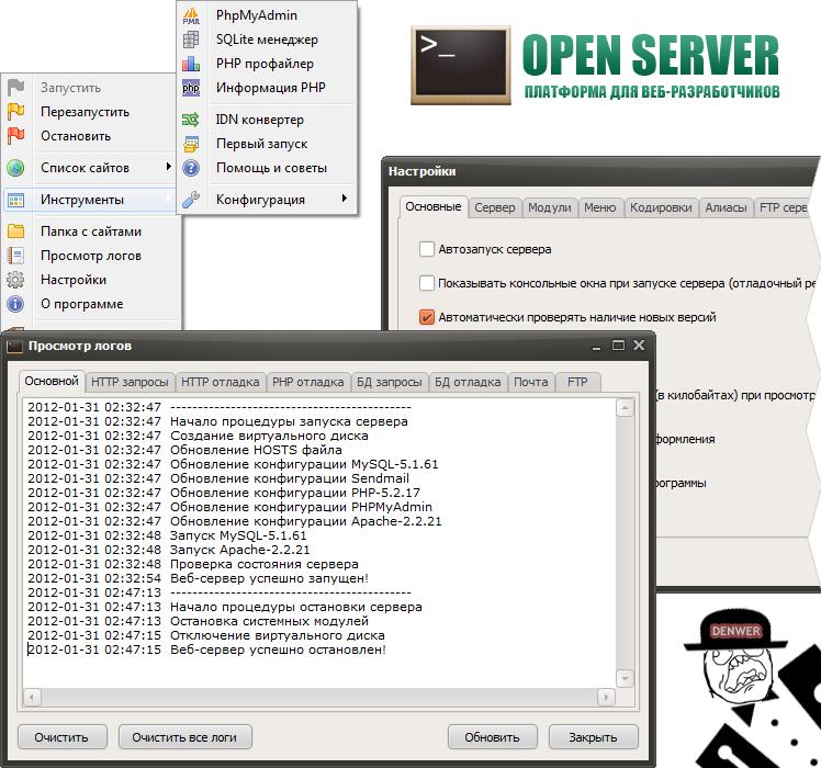 Open Server X64 скачать торрент img-1