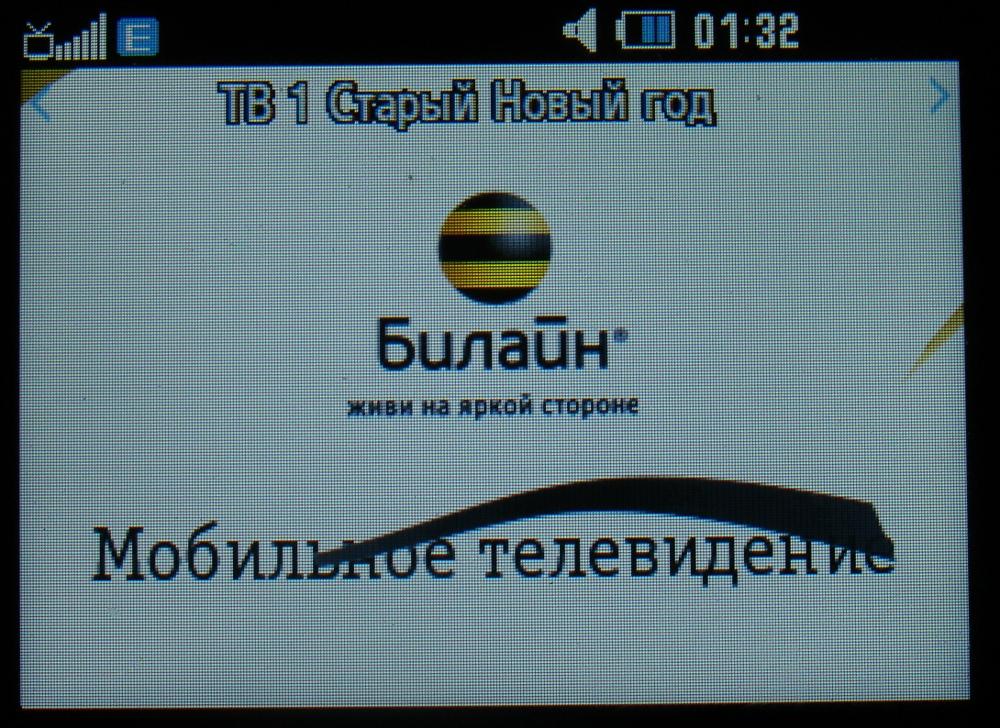 Samsung Galaxy Note 4 потрясающий экран Super AMOLED и