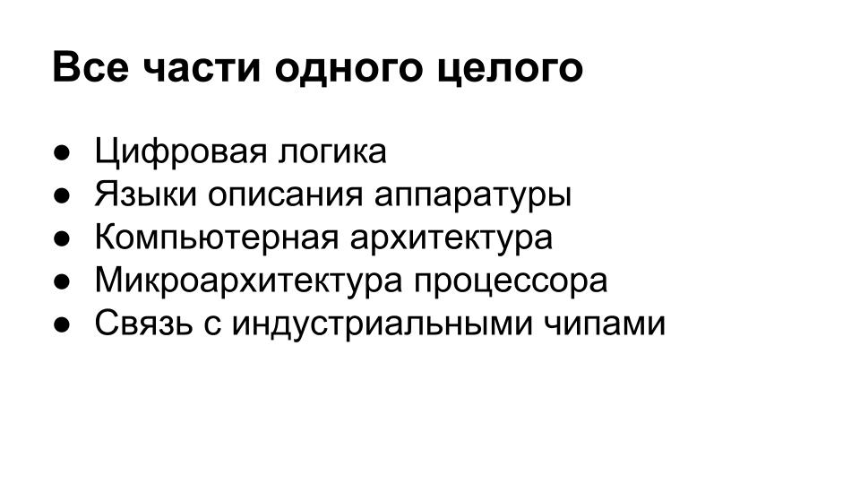 Харрис & Харрис на русском (1).png