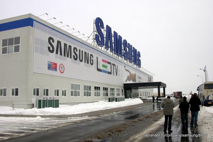 Tour to SERK - Samsung Electronics RUS Kaluga