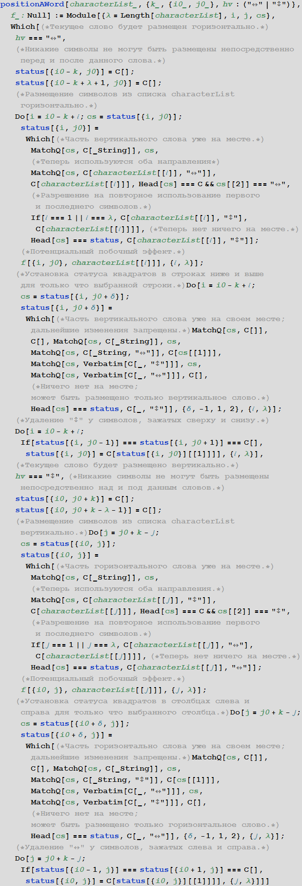 ConstructingCrosswordArrays_6.jpeg