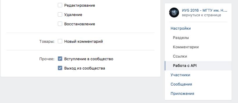 ответы бота вконтакте