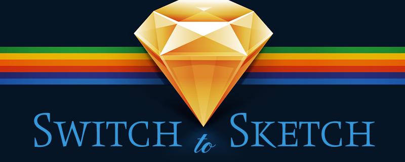 Switch to Sketch. Часть 1