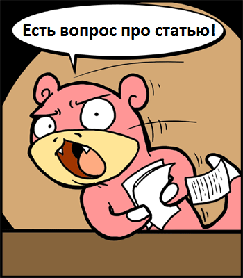 Slowpoke Question