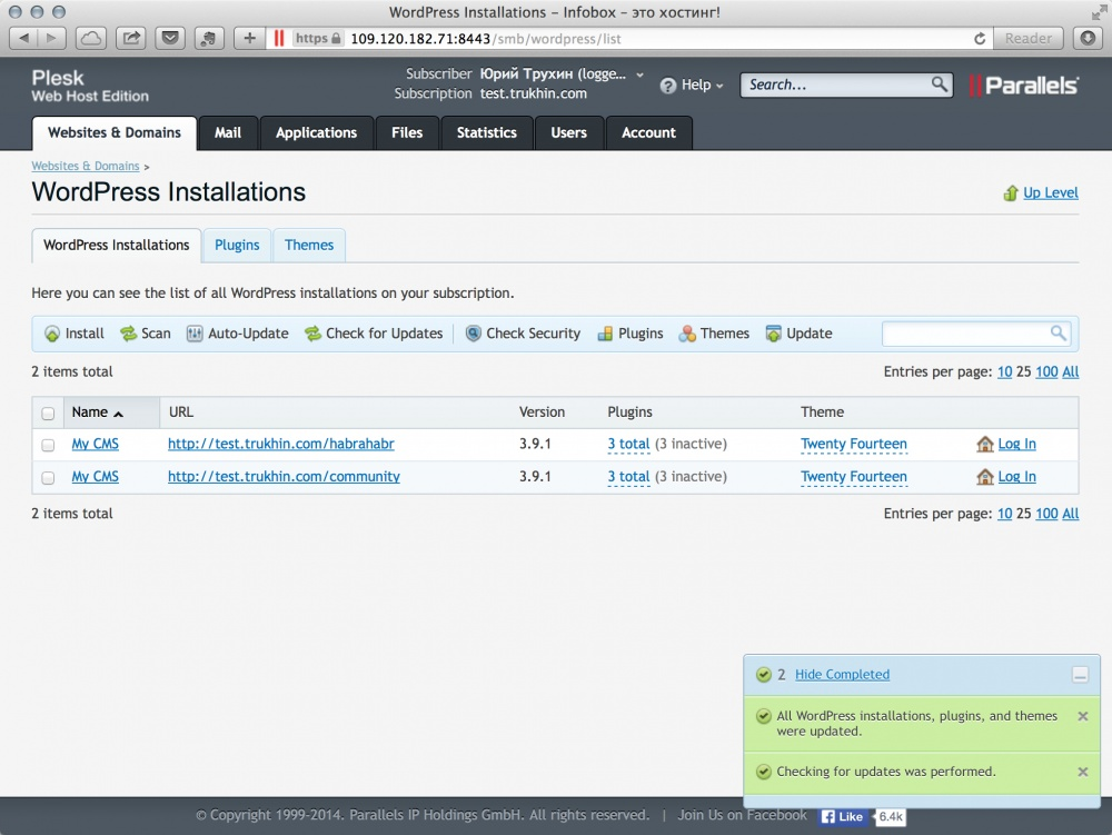 Infobox Plesk 12 WordPress Multiple Installation