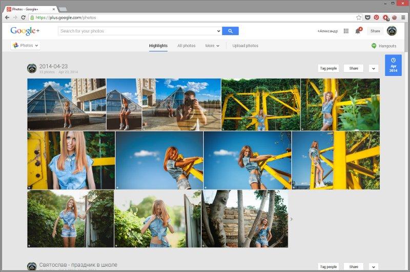 приложение для просмотра фотографий - фото 8