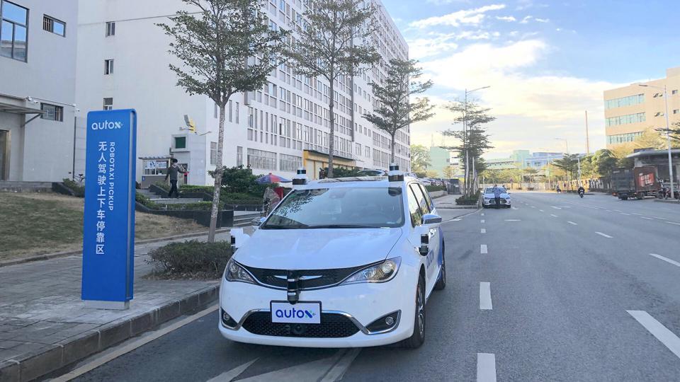 Перевод Беспилотное роботакси AutoX начинает работать в публичном режиме в Шэньчжэне (без водителей для подстраховки)
