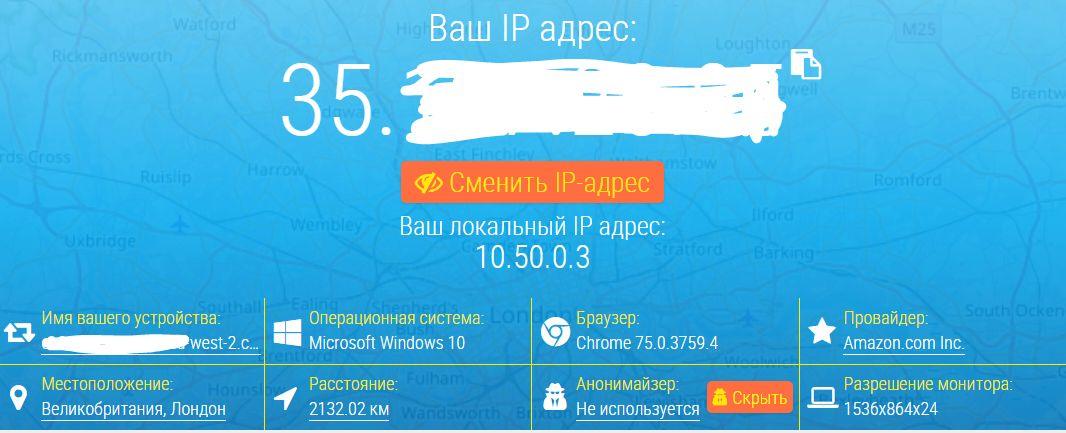 Подключение к серверу VPN через TunSafe