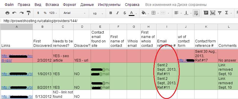 Список функций Таблиц Google - Cправка - Редакторы Документов 1
