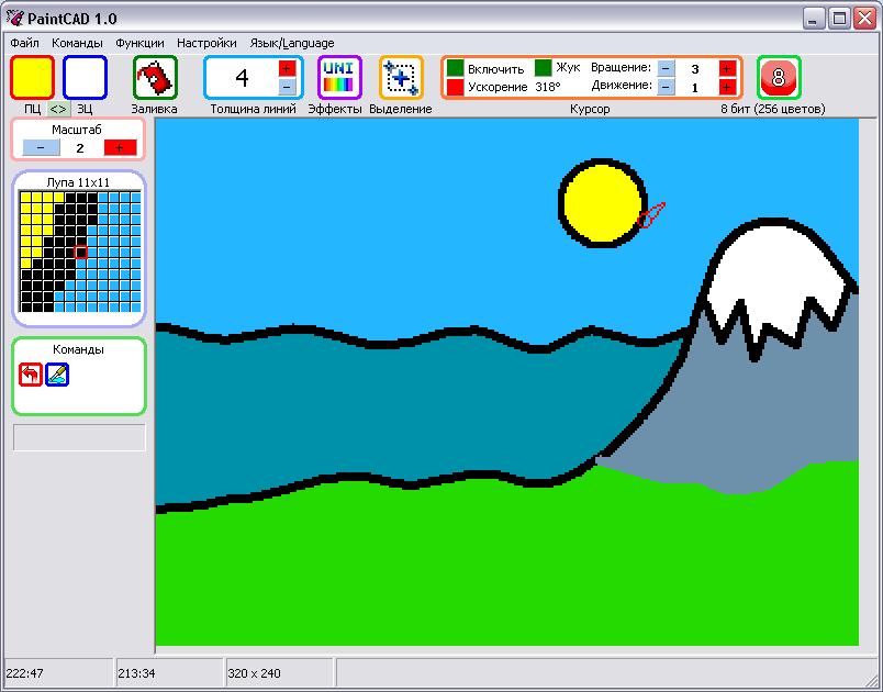 Рисование в PaintCAD 4Windows