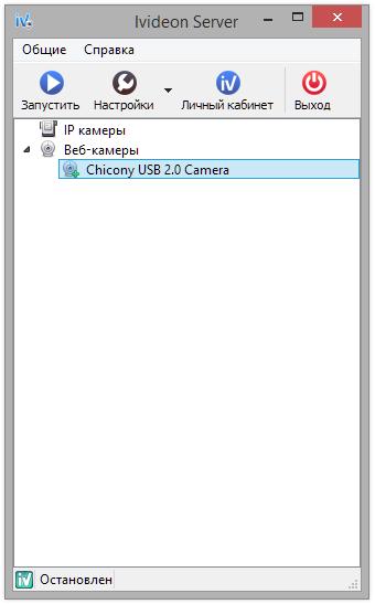 Ivideon client настройка - фото 9